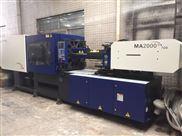 海天MA200吨二代全新注塑机,二手价出售