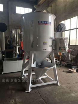 立式干燥搅拌机