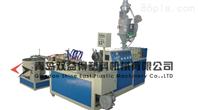 液壓管護套生產線
