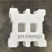 连锁护坡砖模具 河道 水利 专用塑料模具