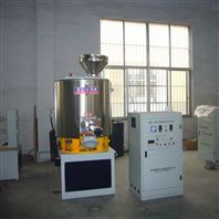 工业式塑料混合机
