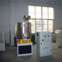 SHR系列塑料立式混合机