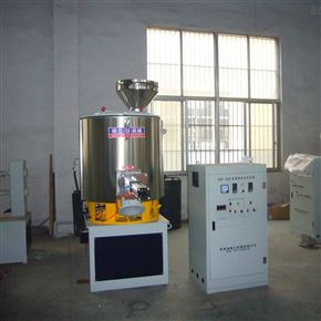 高速工业塑料混合机