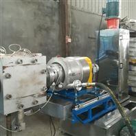 PE造粒水环切粒机生产厂家废料少
