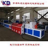 PVC木塑快装墙板设备机器设备