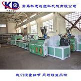 PVC畜牧业板生产设备