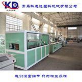 石塑墙板生产设备