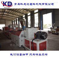 PVC顶角线生产设备
