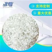 昌亚石化GPPS525聚苯乙烯 原包料 全新料