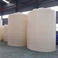 耐酸碱40吨塑料水箱 加厚大型化工储罐