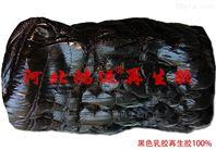 生產黑色天然再生膠廠家