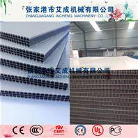 塑料模板机器、中空塑料建筑模板生产线