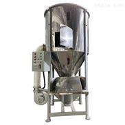 立式塑料攪拌機 不銹鋼加熱拌料機