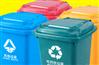 外贸尾单户外环卫用 成品塑胶分类垃圾箱