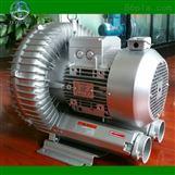 壓鑄鋁殼高壓鼓風機