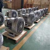 RB-81D-2/5.5kw烘干干燥行業配套高壓風機