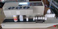 阿勒泰全自动铝箔膜封口机