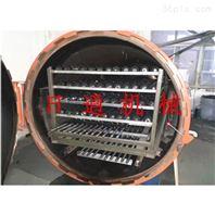 硫化罐设计年限长|使用寿命长型号价格多少