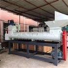 東莞廠家PET套標形式塑料瓶商標紙脫紙機