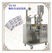干燥剂颗粒自动包装机
