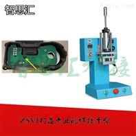 无锡PCB定位塑料柱热铆机
