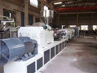 供应PVC塑料管材生产线
