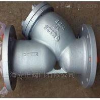 Y型过滤器GL41H-16C/25C