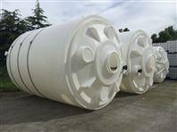 10吨双氧水防腐塑料储罐耐酸碱PE水塔价格