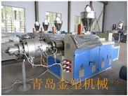 SZSJ-水管塑料生产机器设备生产线