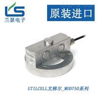 供应Utilcell称重传感器MOD750I-10T