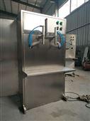 稱重式自吸大流量液體灌裝機--鑫儒奕機械