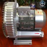 污水處理廠鼓風曝氣專用三相高壓風機