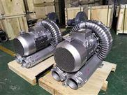 自动吸料机上料设备专用高压风机现货