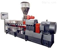 碳酸鈣專用塑料高填充母料造粒機