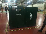 KLT90二级压缩螺杆空压机
