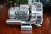 高压旋涡鼓风机 高压气泵