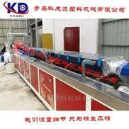 HDPE防滑養殖踏板生產線
