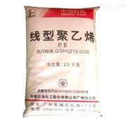 LLDPE  中石化广州 DMDB-8916