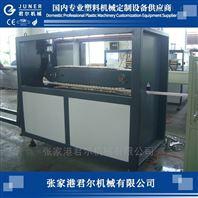 PPR管材生産線
