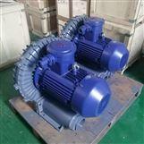 工業設備專用變頻防爆高壓鼓風機