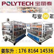 合成树脂瓦生产设备 PVC塑料瓦波浪瓦机器
