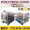 高品質樹脂瓦生產機械設備