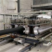 PE双壁波纹管生产设备