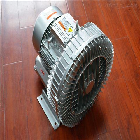 丝印机械配套旋涡气泵