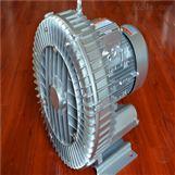 5.5KW吸尘专用漩涡高压气泵