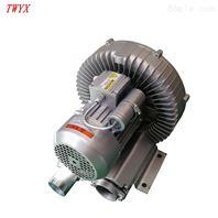 单项2.2kw漩涡气泵