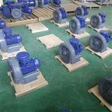 抽送传输用防爆旋涡气泵