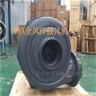 PF1503 2.2KW离心直叶式鼓风机