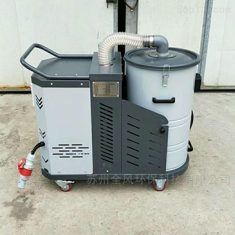 移动式工业布袋吸尘器