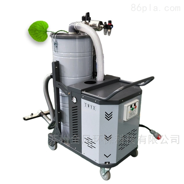 重型SH7500 脉冲工业吸尘器